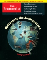 economist_cover_anthropocene