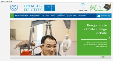 cop18website_hanged_penguin