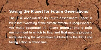 saving_planet_IPCC