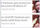 Pachauri_arrest_protection_