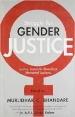 struggle_gender_justice_bookcover